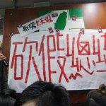 吳典蓉專欄:請民進黨別再佔著左派的光環