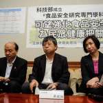 李漢中觀點:解禁日本核災區食品 是利益交換還是再殖民的重現?
