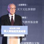 紐約時報、CNN、BBC都報導 24小時的誠品敦南,讓全球刷新「台灣印象」