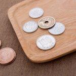 享受人生要花多少錢?日本理財作家告訴你,為何要捨棄節省、儲蓄的「好習慣」