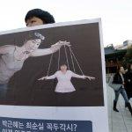 親信門風暴》韓國檢方緊急逮捕朴槿惠前首席秘書安鐘範