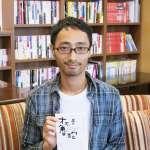 不工作就是廢物嗎?32歲日本男家裡蹲6年,意外獲得錢也買不到的快樂生活!