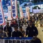 人大常委會可能釋法 香港民陣遊行抗議
