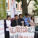 「清大與竹教大合併違民主程序」,絕食學生北上抗議要求撤消