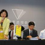 劉昌坪觀點:黨產會的凍結處分與國民黨的生存保衛戰