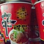 擔心吃太多泡麵嗎?看看這「世界最愛泡麵國家」一年吃幾碗,台灣人還差得遠啦