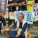 反迫遷團體赴陳菊官邸前抗議 警方上銬逮人送辦