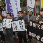集遊法保留禁制區、強制排除 民團批民進黨「打假球」