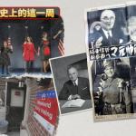 歷史上的這一周》大選特輯:美國投票為何總在星期二?奠定冷戰基礎的杜魯門、第一位黑人總統歐巴馬當選