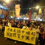 【圖輯】抗議北京當局剝奪「港獨」議員資格 香港發起反釋法大遊行
