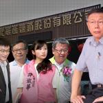 民進黨新潮流系搶攻台北農產總座 黨內山頭冷眼旁觀