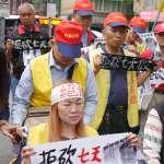 台灣人是真心慶祝「行憲紀念日」或單純想放假?為何國定假日搞得像國民黨行事曆?