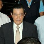 媒體稱「台灣前領導人」 馬英九:以後不要跟這樣的媒體打交道