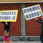 護家盟聲明「台灣應該沒有害怕或排斥同性戀的人」 王丹怒嗆:你們不是人嗎?