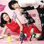 比起談戀愛更想結婚?日本調查顯示近9成年輕族群「想婚」但戀愛意願低迷
