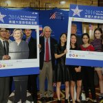 「民主是美國最好的出口」 總統大選將揭曉 AIT座談全程見證