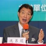 「派代表訪台後,川普卻批台灣搶美國人工作」沈呂巡:雙方互動有問題