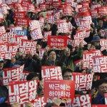 南韓特檢組:朴槿惠是親信門關鍵 不排除朴將「證人轉被告」