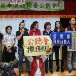 日本食品輸台公聽會》藍營民代逼認「公聽會無效」陳吉仲:會議無法完成