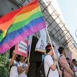 配合大法官同婚釋憲 明起可跨區辦理同性伴侶註記
