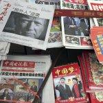 BBC分析:川普上台對中國和亞洲意味著什麼?