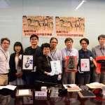 「為了明日」太陽花學運文物收入臺灣歷史博物館