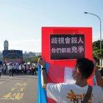 【黃益中專欄】為何你該反對護家盟?德國都知道省思了,台灣人還不懂歧視會殺人?