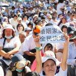 韋安觀點:性別包容讓台灣成為下一個矽谷?還是曼谷?