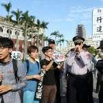 警方舉牌不驅離,工鬥青年總統府抗議後自行解散
