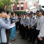 觀點投書:警察執行集遊法有無違背公政公約21條?