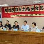 反對進口核災區食品,學者:台灣無法完全檢測應堅決反對