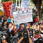 日本核災食品進口 台大教授提案呼籲防堵