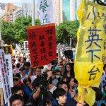 藍營抗議核災食品,行政院:受污染食品絕不進口,國人請放心