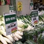 獨家》福島食品禁令下周屆滿 日方期待升高:盼福島事變10周年前解禁