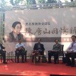 陳唐山台南辦新書簽書會 王定宇、陳亭妃、葉宜津……想選市長的都沒缺席