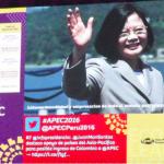 蔡英文照片登上APEC媒體中心大螢幕