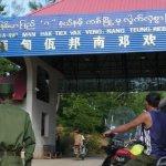 記者來鴻:走進緬甸邊陲神秘的「山寨中國」