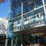全球最美書店又多一間!「蔦屋書店」福岡開日本最大二手書店,美得像博物館啊