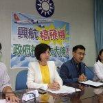 日本福島又強震,藍委諷:還敢開放核災食品來台!