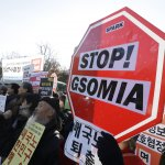日韓簽署分享軍事情報協定 已成南韓抗爭新焦點