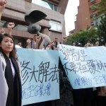 興航工會勞動部前抗爭,要求政府出面協助解決