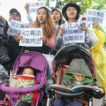 婚姻平權公聽會》正反團體齊聚 反同家長:同志是西方來的 不屬於華人