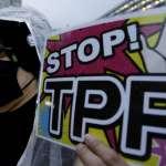 TPP沒有美國怎麼玩?專家:中國或將填補空白