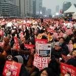 親信門風暴》檢方調查、彈劾表決接踵而來 韓媒:朴槿惠命運本周決定