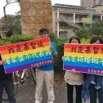 高雄萬人同志遊行 女教師上空力挺、反歧視
