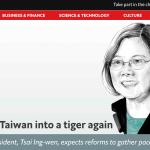 舉延攬唐鳳為例 蔡英文《經濟學人》撰文:宣示台灣要變猛虎