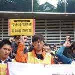 南韓Hydis關廠工人5度來台,要求永豐餘停止關廠