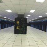 日本擬打造世界速度最快超級電腦