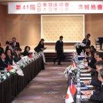台日外交突破,交流協會更名為「日台交流協會」