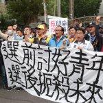 批蔡政府讓青年變「過勞魯蛇」 台鐵、興航工會與工鬥齊聲抗議